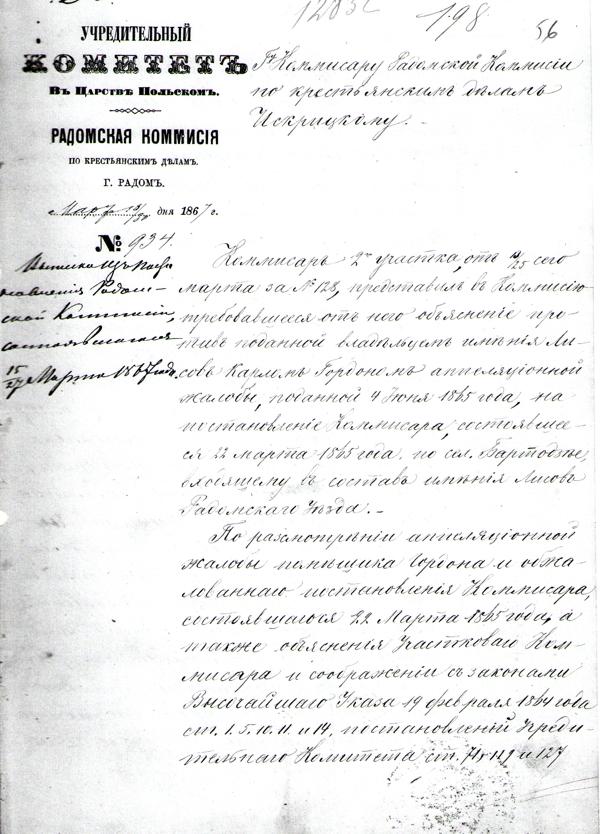 skan 1867